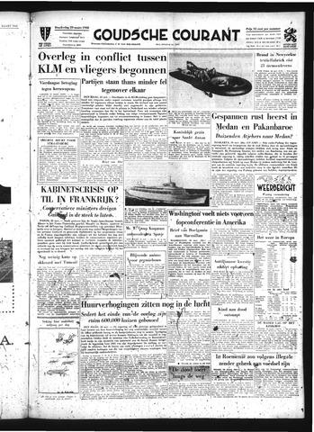 Goudsche Courant 1958-03-20