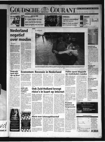 Goudsche Courant 2005-07-15