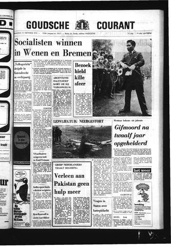 Goudsche Courant 1971-10-11