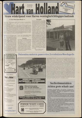 Hart van Holland 1993-05-19