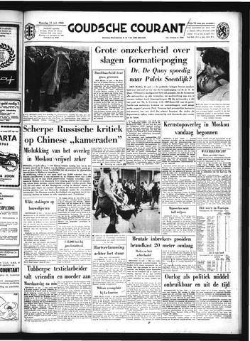 Goudsche Courant 1963-07-15