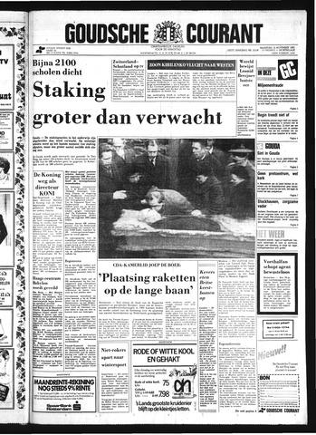 Goudsche Courant 1982-11-15