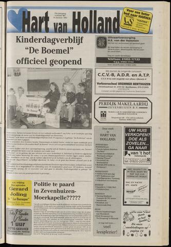 Hart van Holland 1992-10-14