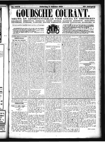 Goudsche Courant 1925-10-17