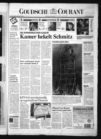 Goudsche Courant 1994-12-31