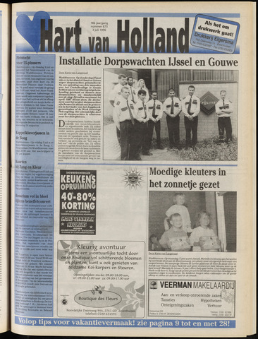 Hart van Holland 1996-07-03