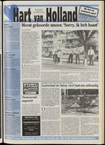 Hart van Holland 1995-09-20