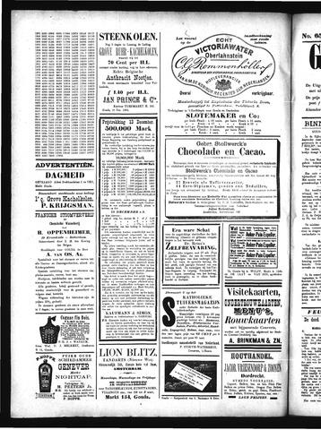 Goudsche Courant 1894-12-05