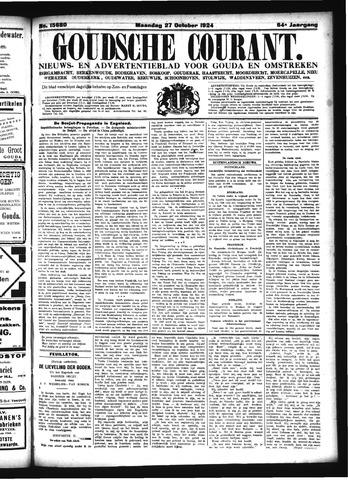 GC 1924-10-27