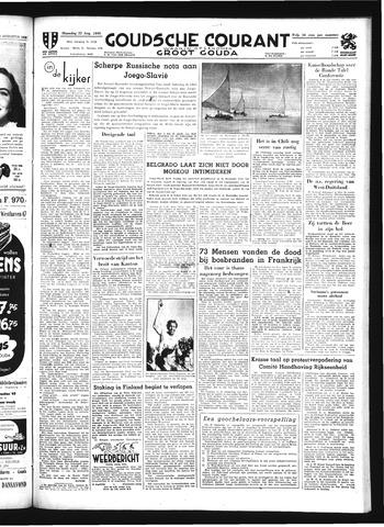 Goudsche Courant 1949-08-22