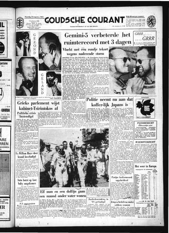 Goudsche Courant 1965-08-30