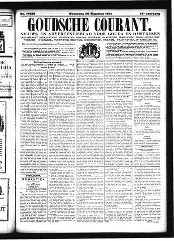 GC 1924-08-20