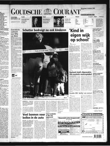 Goudsche Courant 2002-10-23