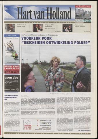 Hart van Holland 2008-01-23