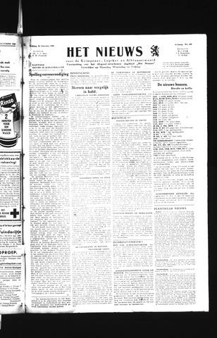 Schoonhovensche Courant 1945-10-26