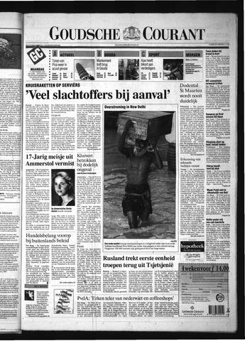Goudsche Courant 1995-09-11