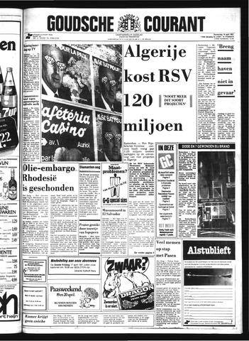 Goudsche Courant 1981-04-16