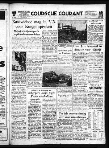 Goudsche Courant 1960-11-23
