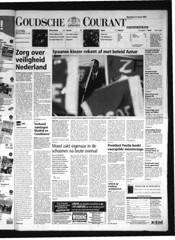 Goudsche Courant 2004-03-15