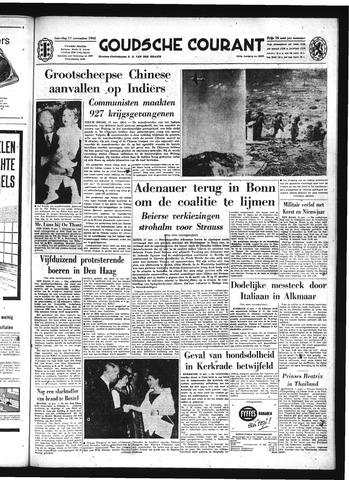 Goudsche Courant 1962-11-17