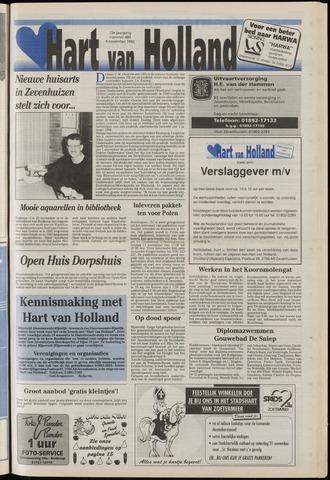 Hart van Holland 1992-11-04