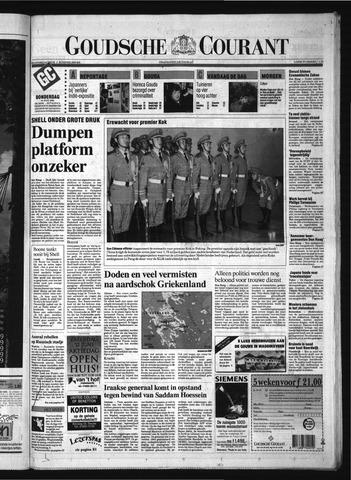 Goudsche Courant 1995-06-15