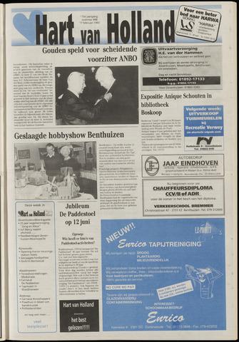 Hart van Holland 1993-02-17
