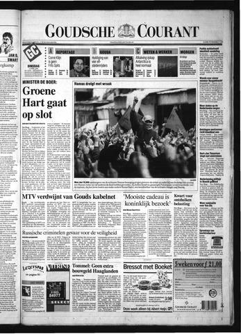 Goudsche Courant 1995-04-04