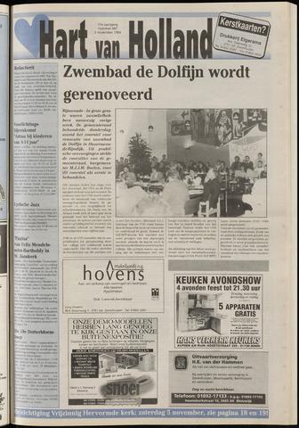 Hart van Holland 1994-11-02