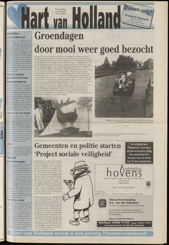 Hart van Holland 1994-05-18