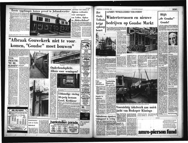 Goudsche Courant 1975-12-03
