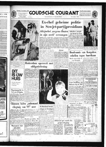 Goudsche Courant 1964-11-17