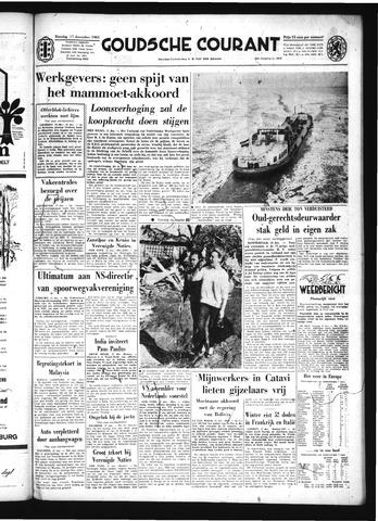 Goudsche Courant 1963-12-17