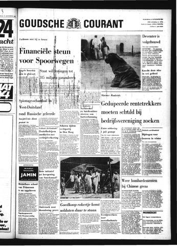 Goudsche Courant 1967-08-16