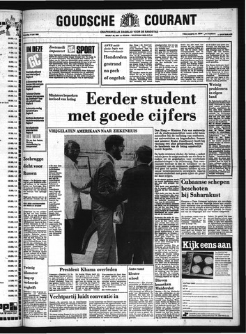 Goudsche Courant 1980-07-14
