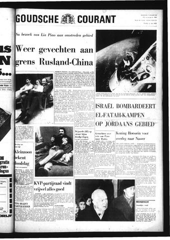 Goudsche Courant 1969-03-17