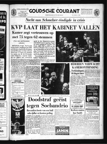Goudsche Courant 1966-10-14