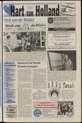 Hart van Holland 1992-04-08