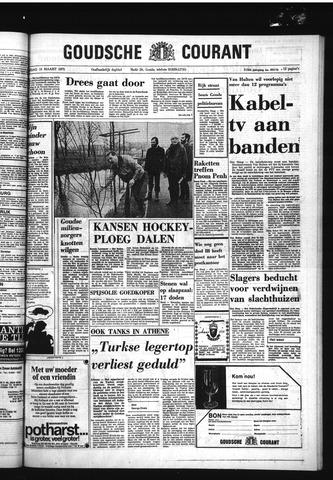 Goudsche Courant 1975-03-10