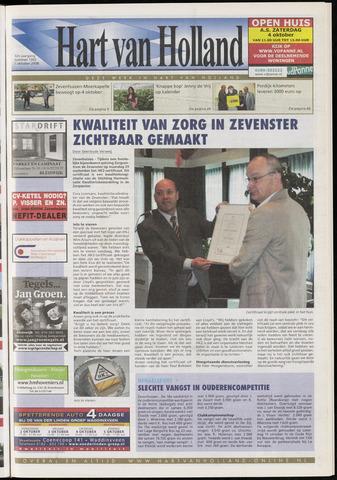 Hart van Holland 2008-10-01