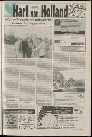 Hart van Holland 1992-12-16
