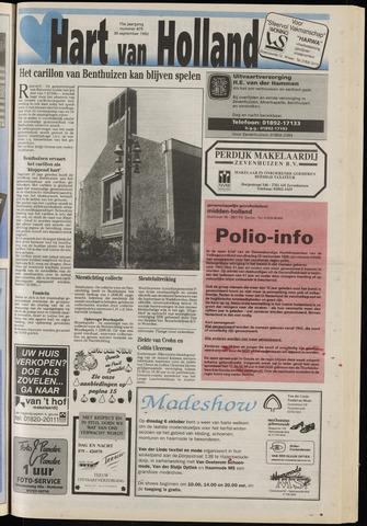 Hart van Holland 1992-09-30