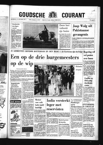 Goudsche Courant 1971-10-23