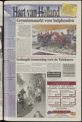 Hart van Holland 1999-05-12