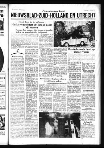 Schoonhovensche Courant 1967-10-18