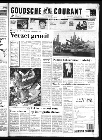 Goudsche Courant 1991-08-20