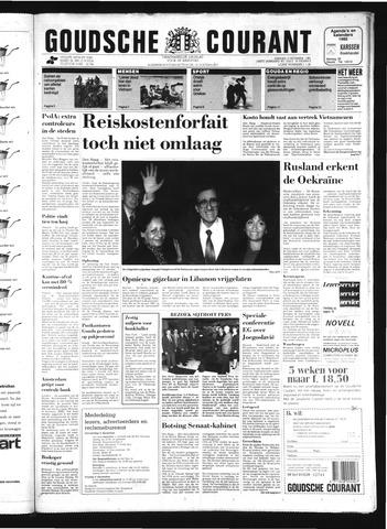 Goudsche Courant 1991-12-03