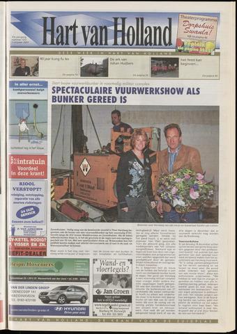 Hart van Holland 2007-10-03