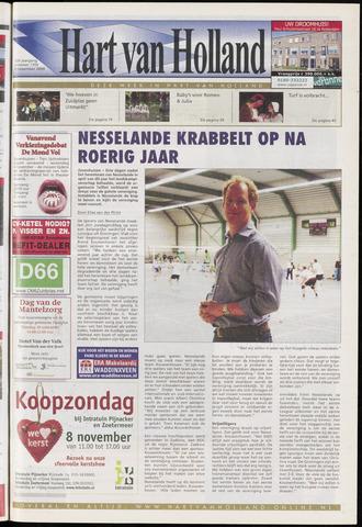 Hart van Holland 2009-11-04