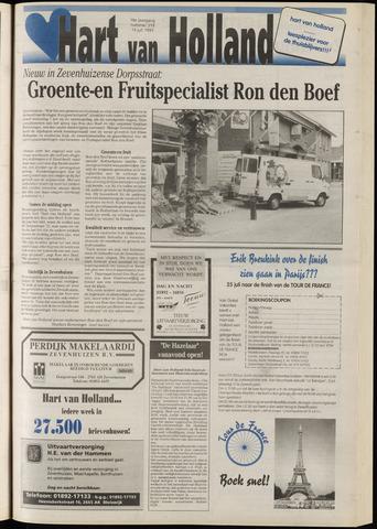 Hart van Holland 1993-07-14
